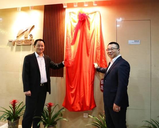 (中国木材和木制品流通协会会长刘能文和特速集团