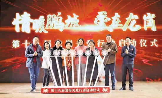 深圳龙岗推出259个关爱项目