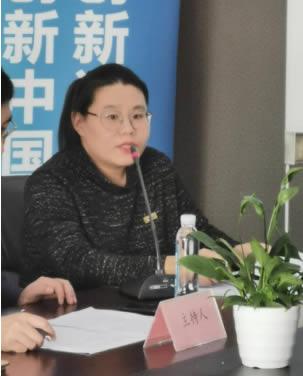 2019(第十四届)中国设计节新闻发布会在京举办